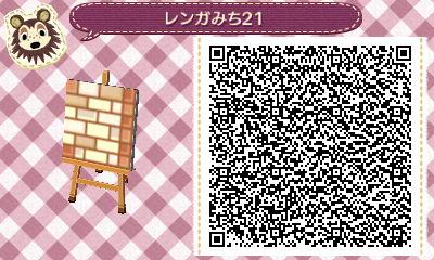 rengamichi00021.jpg