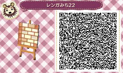 rengamichi00022.jpg