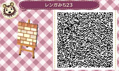rengamichi00023.jpg