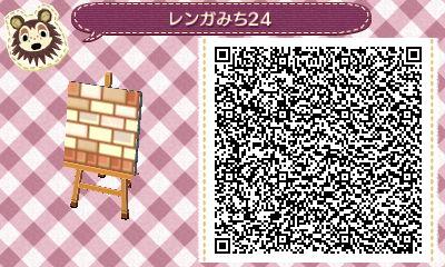 rengamichi00024.jpg