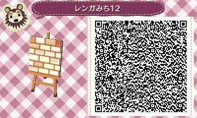 rengamichi0012.jpg
