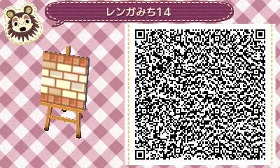 rengamichi0014_20130113143114.jpg