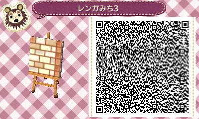 rengamichi003.jpg