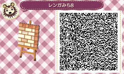 rengamichi008.jpg