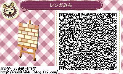 rengamichi01.jpg