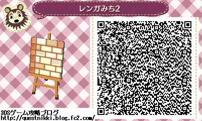 rengamichi02.jpg