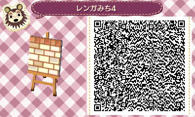 rengamichi04.jpg