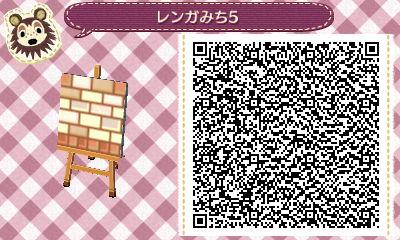 rengamichi05.jpg