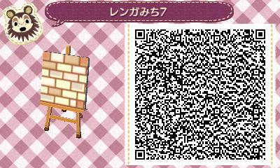 rengamichi07.jpg