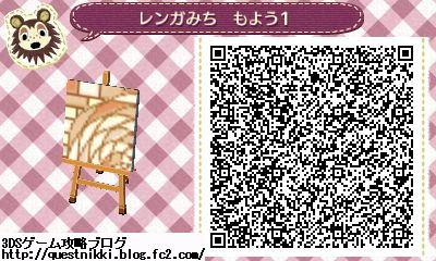 rengamichimoyo01.jpg