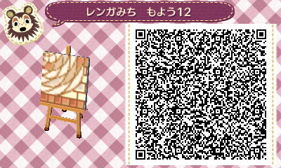 rengamichimoyo012.jpg
