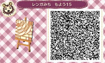 rengamichimoyo015.jpg