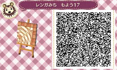 rengamichimoyo017.jpg
