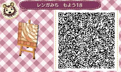 rengamichimoyo018.jpg
