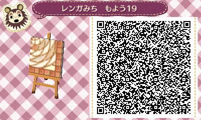 rengamichimoyo019.jpg