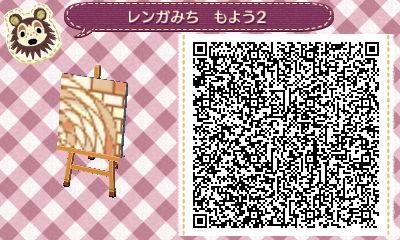 rengamichimoyo02.jpg