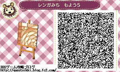 rengamichimoyo05.jpg