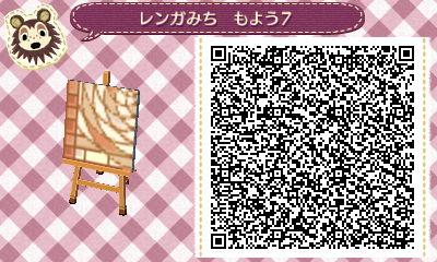 rengamichimoyo07.jpg