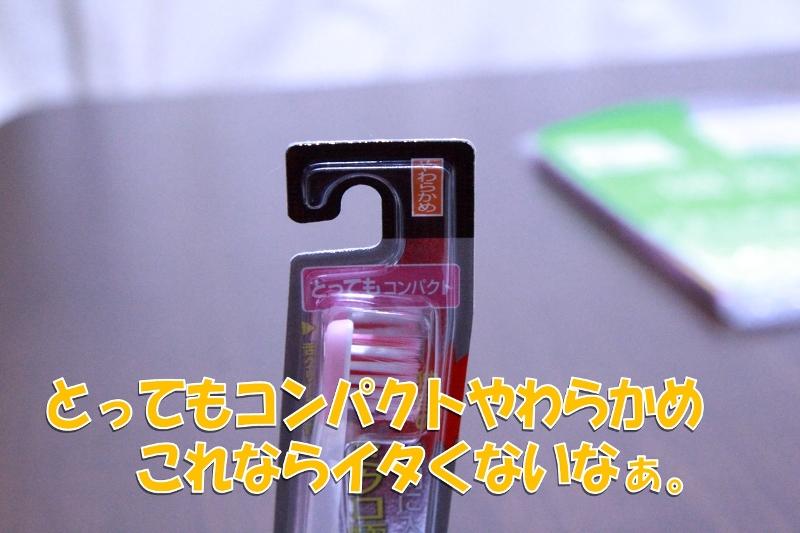 図7_compressed