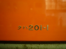 jr-evetota2014010_a.jpg