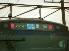 jr-evetota2014025_a.jpg