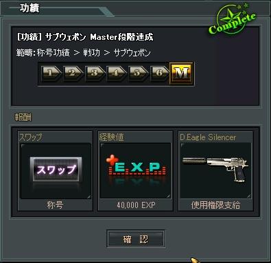 hundgun master