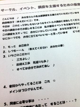 001_copy_20120919150130.jpg
