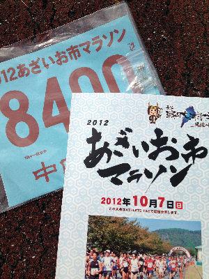 010_copy_20121010124759.jpg