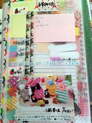 018_copy_20130207072101.jpg