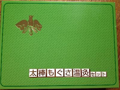 019_copy_20120906090429.jpg