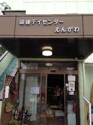 024_copy_20121206095720.jpg