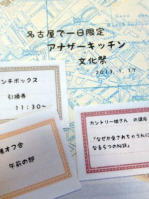 039_copy_20130127071729.jpg