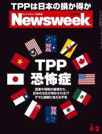 newsweek4/2