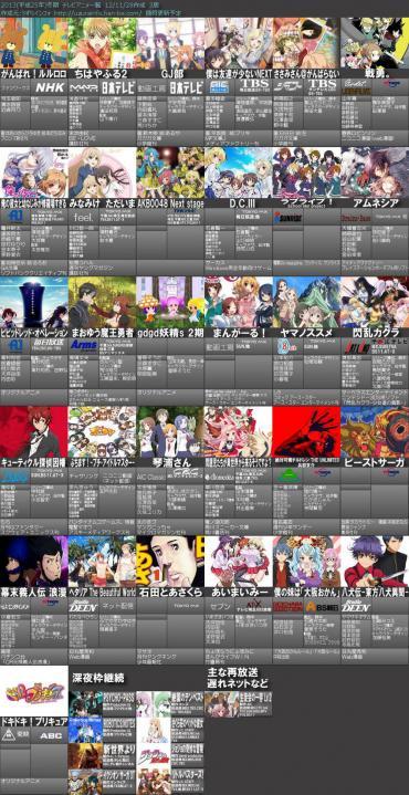 13wv3_convert_20121129211015.jpg