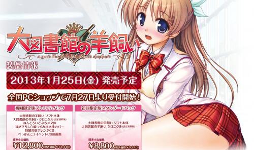 7461繧ュ繝」繝励メ繝」_convert_20120722223337