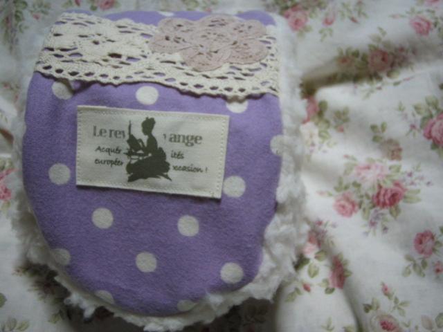 紫水玉マフラー