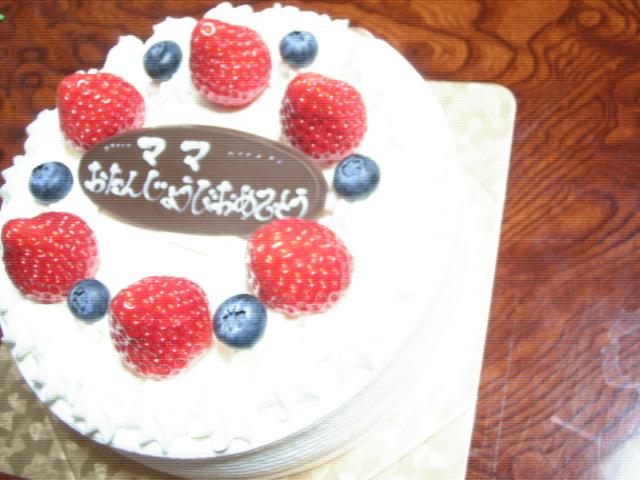 誕生日ケーキでーす♪