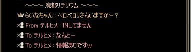 120815_chat.jpg