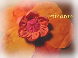 布の花0114