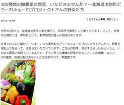 勝間和代公式ブログ