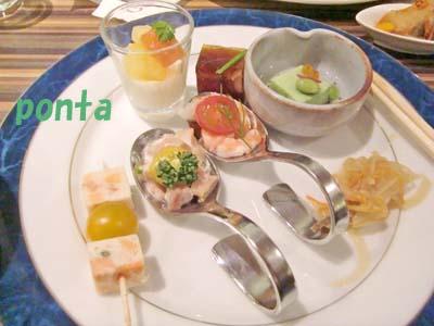 jyozankeiyusyoku7.jpg