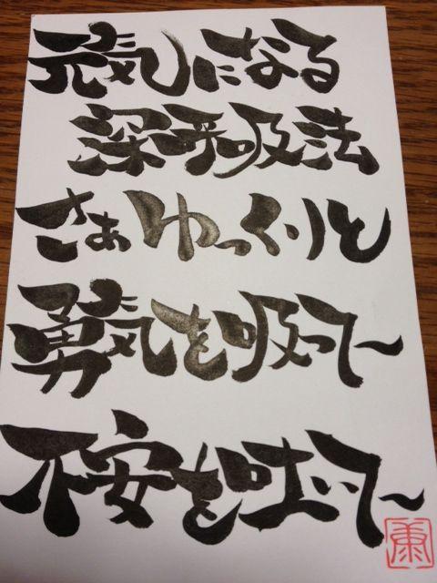 katu_20130131211258.jpg