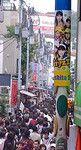 2004-05-04.jpg