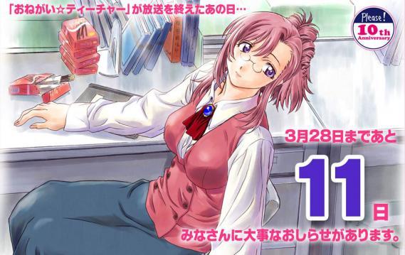 countdown_11.jpg