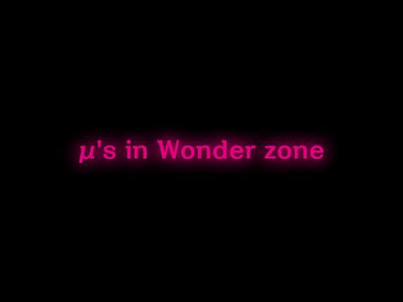 wonderzone.jpg
