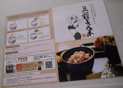 2014-10-08-04.jpg
