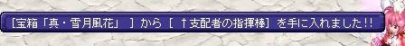TWCI_2013_12_29_2_20_9.jpg