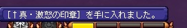 TWCI_2014_1_10_22_54_48.jpg