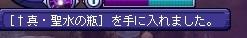 TWCI_2014_1_14_23_33_38.jpg