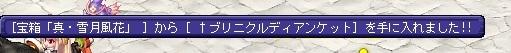 TWCI_2014_1_15_1_47_52.jpg
